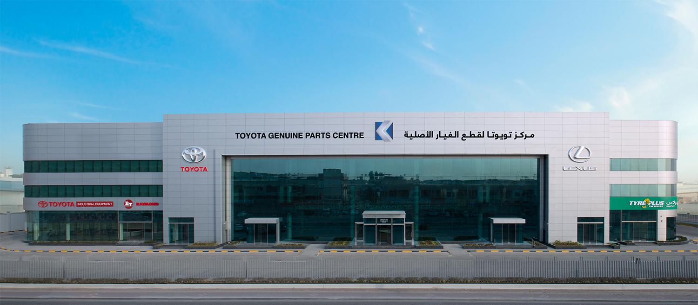 Spare Parts Centers